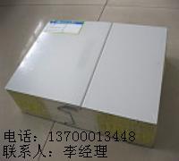 供应岩棉玻璃丝棉复合保温板