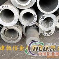 大口径铝管规格 6005铝合金管