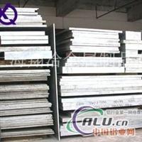 国标1275铝板价格 1275铝棒厂家