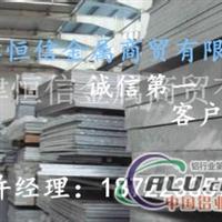 5052中厚板价格 楼梯用花纹铝板