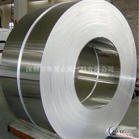 国标铝带,环保铝带,5052进口铝带