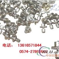 供应上海平湖标牌焊钉 锁扣