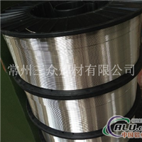 直供ER4043鋁焊絲1.2MM