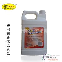 卡洁尔kjr021中央空调管道清洗剂