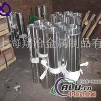 国标1150铝板厂家 1150铝棒价格