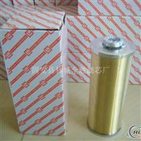 供应CS100P10A液压滤芯