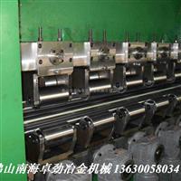 铝卷矫平横切生产线