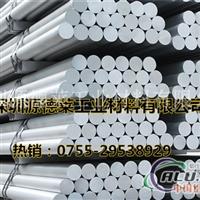 美国7075铝棒 进口铝棒价格