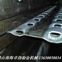 铝板接片机(缝合机)