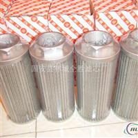 供应WF2126冷却液滤芯