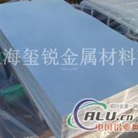 上海3003铝板哪家强