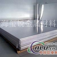 上海2217铝板哪家强