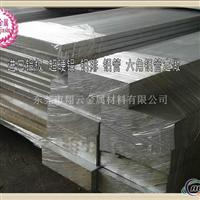 A2017防锈铝合金板