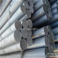 上海铝棒厂家7075铝棒厂家直销