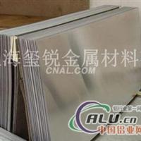 上海2A50铝板哪家强