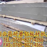 福建A5056高精度铝合金厚板规格