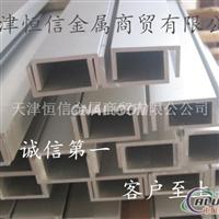 6061铝合金方管规格 铝方管现货