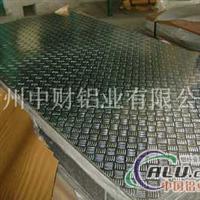 江苏铝花纹板厂家