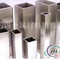供应 5056铝方管