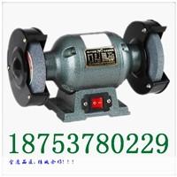 m3030台式砂轮机