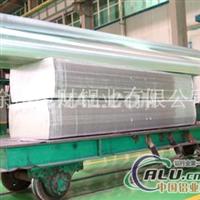 鋁母線鋁板生產廠家