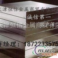 6082合金铝板规格 6082铝板价格