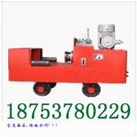 煤礦用液壓校直機  液壓校直機