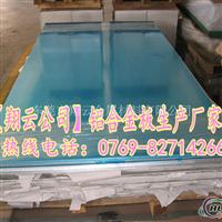 高强度铝板,2024铝合金生产厂家