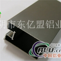 工业铝型材厂家工业铝型材批发