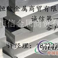 供应 5754铝合金板现货 铝板价格