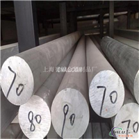 国标2A12铝板价格 标准2A12圆棒