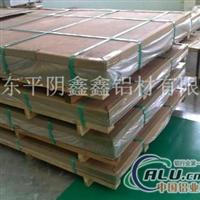 1050覆膜鋁板