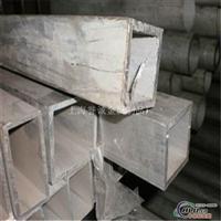 2A06铝板低价批发2A06铝方管厂