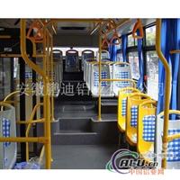 客车、公交车用铝型材【质量可靠】