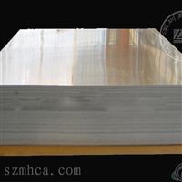美航超硬超厚防锈进口3003铝板