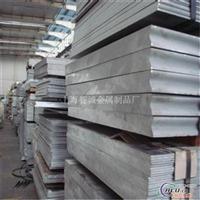 LC12超厚铝板仓库现货LC12铝价格