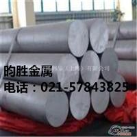 7075进口铝棒直径105mm