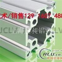 铝型材100100