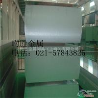 2024超厚铝板(图)2024铝板