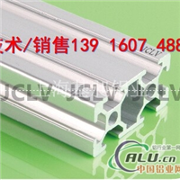 铝型材2040
