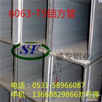 铝合金型材、工业铝型材