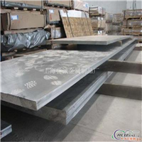 LY12铝板价格LY12对应2A12铝板