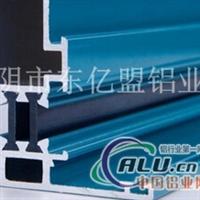 隔热型材批发隔断型材生产商