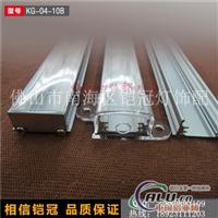 led硬灯条外壳,led铝型材硬灯条外壳效果图