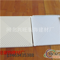 金属天花板产品【铝天花板】