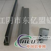 LEDT8灯管型材LED铝型材
