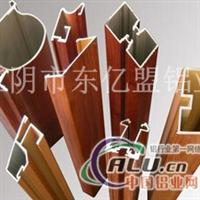 阳极氧化型材厂家批发价格