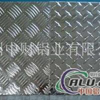 上海花纹铝板生产厂家