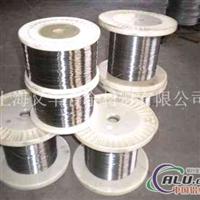 专业的镍铬丝供应商,镍铬丝价钱