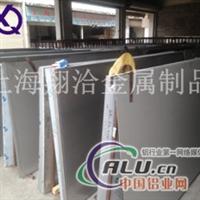 国产铝材2A10铝板价格多少